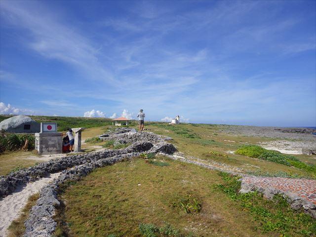最南端の碑の周り