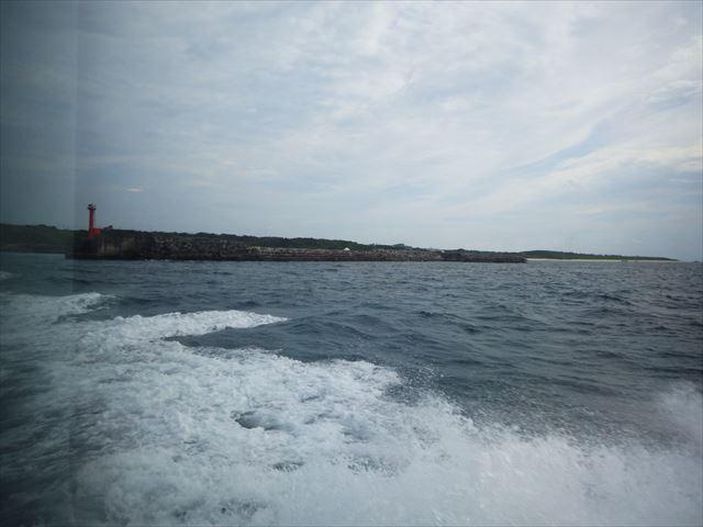 さよなら波照間島