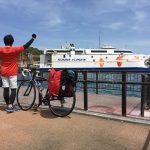 佐渡島一周自転車キャンプツーリング達成