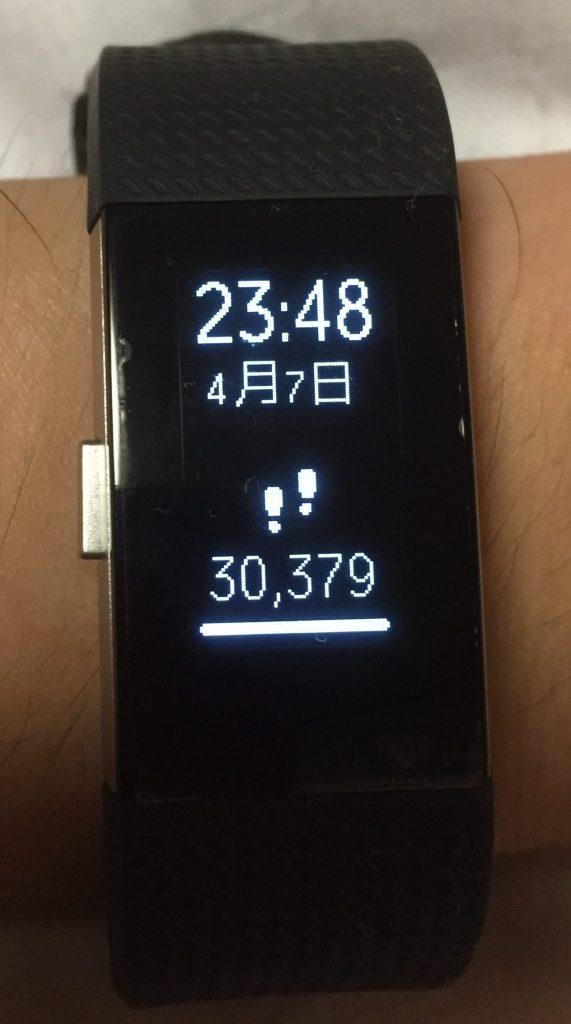 Fitbit30000歩